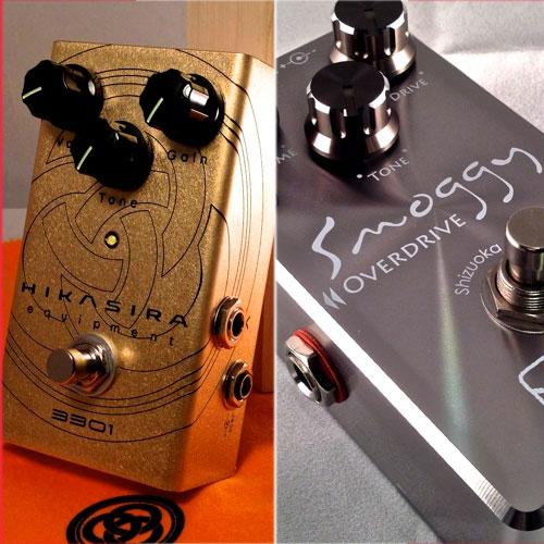 特殊筐体 新世代オーバードライブ試奏!HIKASIRA equipment & Y.O.S.ギター工房