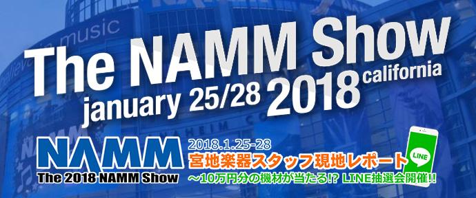 NAMM2018