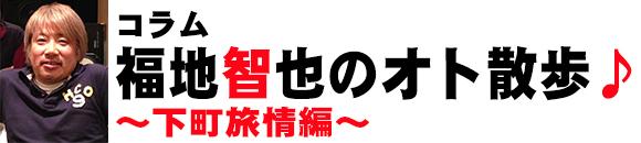 http://www.miyaji.co.jp/info/img/